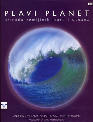 Plavi planet 1