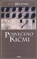 Posveceno kicmi 1