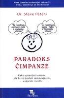 Paradoks cimpanze