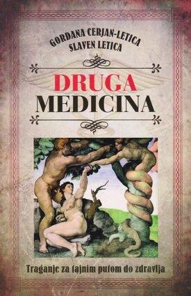 Druga medicina