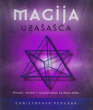 Magijauzačašća