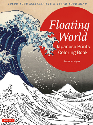 Floating world japanese prints