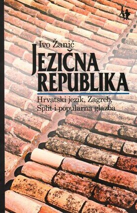 Jezicna republika