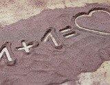 Love 1731755 640