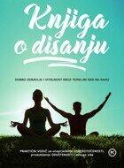 Knjiga o disanju