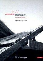 Antologijski arhitektonski vodic zagreba