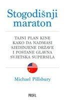 Stogodisnji maraton