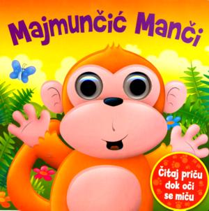 Majmuncic manci