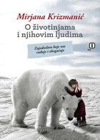 O zivotinjama i njihovim ljudima (1)