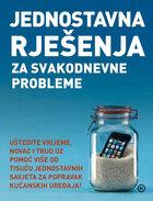 Jednostavna rjesenja za svakdonevne probleme (1)