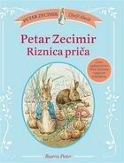 Petar zecimir