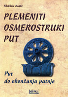 Plemeniti osmerostruki put (1)