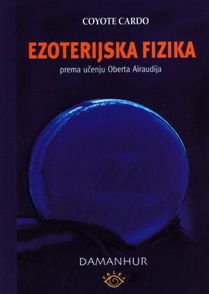 Ezoterijska fizika (1)