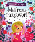 Mali roza razgovori (1)