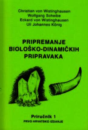 Priprema biolosko dinamickih pripravaka (1)
