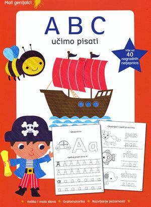 Mali genijalci ucimo pisati (1)
