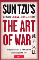 The art of war sun tzu (1)