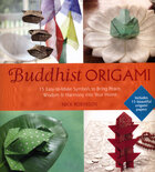 Buddist origami (1)