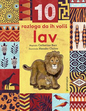 10 razloga   lavm