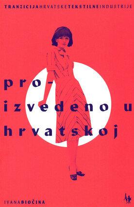 Proizvedeno u hrvatskoj