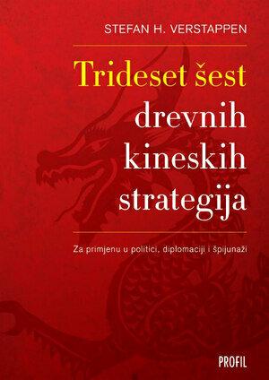 Trideset sest drevnih kineskih strategija
