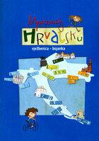Upoznaj hrvatsku