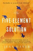 The five element solution