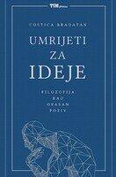 Umrijeti za ideje