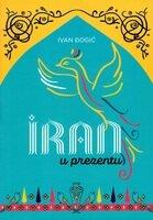 Iran u prezentu