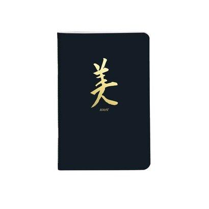 Bilježnica kenzo takada 32 stranice s linijama a6 beaute