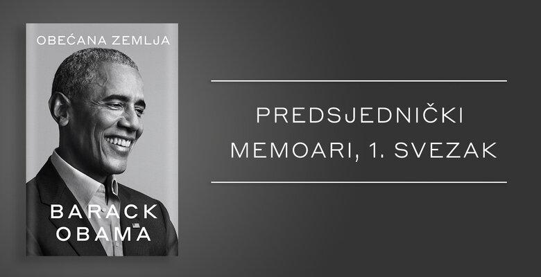 5. presidential memoirs 400x200